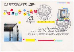 FDC Entiers Postaux PhilexFrance 89 Paris - Arche De La Défense, Tour Eiffel, Louvres, Notre-Dame Oblitérations 1er Jour - 1980-1989