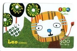 Télécarte 1 2 CALL Freedom - Lion - Zodiaco