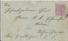 Austria - Öesterreich - Letter Card Mark Of Seitenstetten 1900 - 10 Heller Nach Aistersheim - Lettres & Documents