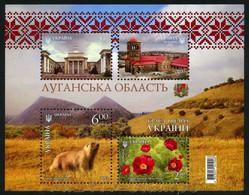 "2016 Ukraine. ""Luh аnsk Region""- Serie: ""Beauty And Greatness Of Ukraine"". - Ukraine"