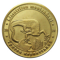 UKRAINE 1 ZLOTNIK FAUNA RED BOOK -  CARPATHIAN NEWT TRITON SALAMANDER LISSOTRITON MONTANDONI 2020 - Ukraine