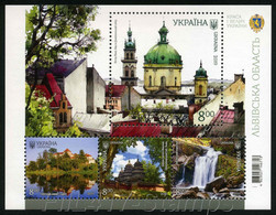 "2019 Ukraine. ""Lviv Region""- Serie: ""Beauty And Greatness Of Ukraine"". - Ukraine"