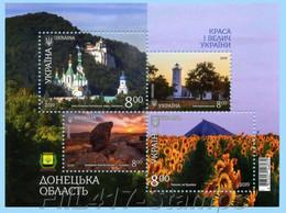 "2019 Ukraine. Donet Sk Region - Serie: ""Beauty And Greatness Of Ukraine"". - Ukraine"