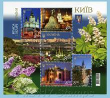"2019 Ukraine.  Kyiv City -  ""Beauty And Greatness Of Ukraine"". - Ukraine"