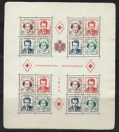 CZ-/-034- YVERT -  CROIX-ROUGE  BF N° 3A, OBL. , COTE 320.00 € , IMAGE DU VERSO SUR DEMANDE - Used Stamps