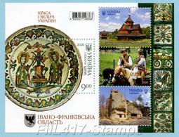 2020 Ukraine. Ivano-Frankivsk Region- Beauty And Greatness Of Ukraine. - Ukraine