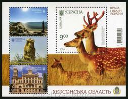 2020 Ukraine. Kherson Region- Beauty And Greatness Of Ukraine. Deer , Stone Idol , Lighthouse - Ukraine