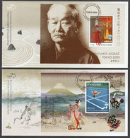 Greece 2021 Tokyo Japan 2020 Olympic Games FDC - FDC