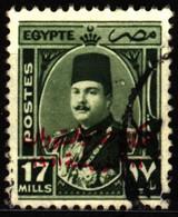 Egypt 1952 Mi 364 King Farouk - Used Stamps
