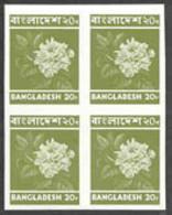 BANGLADESH (1976) Dahlia. Imperforate Block Of 4. Unlisted Variety! Scott No 97, Yvert No 65. Rare! - Bangladesch