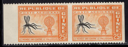 GUINEA (1962) Mosquito. Malaria Eradication Emblem. Pair Imperforate Between. Scott No C29, Yvert No PA16. - Guinea (1958-...)