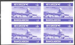 BANGLADESH (1976) Sixty-dome Mosque. Imperforate Margin Strip Of 4. Scott No 105, Yvert No 91. Rare! - Bangladesh
