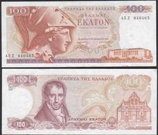 Griechenland - Greece 100 Drachmai 1978 Pick 200 VF (3)  (27833 - Greece