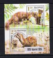 2021 Europe- Fauna Protected Animals S/S- Used (O) Bulgaria /Bulgarie - 2020