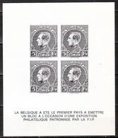 218 Petit Montenez Imprimé En Noir Et Blanc Sur Feuillet - MNG - LOOK!!!! - Black-and-white Panes
