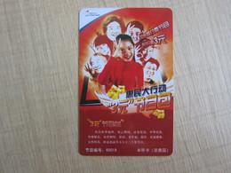 Tianjin City Digital TV Payment Card - Unclassified