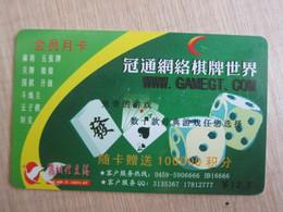 Gantong Table Game Membership Card - Unclassified