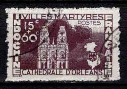 Indochine  - 1944 -  Effigies Diverses -  N° 292 - Oblit - Used - Usados
