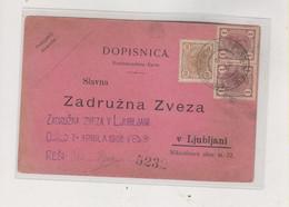 SLOVENIA AUSTRIA 1908 ZGORNJE ZRECE Pri KONJICAH Nice Postcard - Slovénie