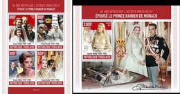 Togo 2021, Cinema, Grace Kelly Wedding, 4val In BF +BF - Berühmt Frauen