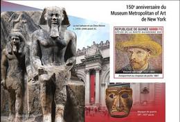 Guinea 2021, Metropolitan Museum, Art, Van Gogh, Egypt, BF IMPERFORATED - Archéologie