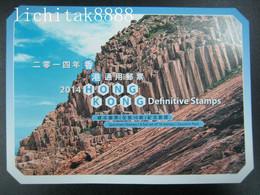 Hong Kong 2014 Definitive Stamps SPECIMEN SET In PACK - Autres