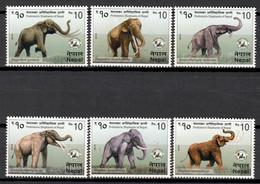 Nepal 2015 / Animals Mammals Elephants MNH Animales Fauna Mamíferos Elefantes Säugetiere Elefanten / Cu18338  30-13 - Elephants