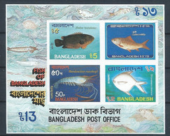 Bangladesh YT Bloc 10 Neuf Sans Charnière XX MNH Poisson Fish - Bangladesch