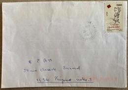Cachet à Date Du 1-12-2009 De Champagnac-de-Belair (Dordogne) Sur Timbre Autoadhésif N° 367 - 1961-....