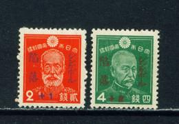 JAPAN  -  1942 Surrender Of Singapore Set Hinged Mint - Nuovi