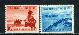 JAPAN  -  1942 Declaration Of War Set Hinged Mint - Neufs