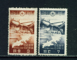 JAPAN  -  1944 Kwantung Shrine Set Hinged Mint - Nuovi