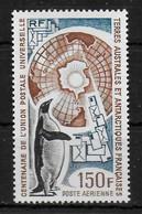 TAAF  N° 37  * *  ( Cote 10e ) Upu Pingouin Manchot - Anno Geofisico Internazionale