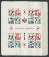 CZ-/-026- YVERT -  CROIX-ROUGE  BF N° 4B, OBL. , COTE 475.00 € , IMAGE DU VERSO SUR DEMANDE - Used Stamps
