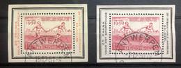 België, 1951, PR117-118, Gestempeld, OBP 18.5€ - Private & Local Mails