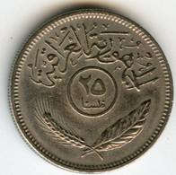 Iraq 25 Fils 1972 - 1392 KM 127 - Iraq