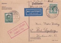 ALLEMAGNE 1932 CARTE PAR AVION DE HAMBURG - Briefe U. Dokumente