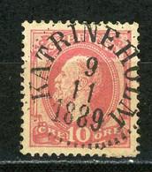 SUÈDE: OSCAR II N° Yvert 34 Obli Avec Belle Oblitération De KATRINEHOM - Oblitérés