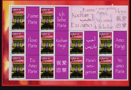 FRANCE - Feuillet N° F35998A - 10 Timbres L'Arc De Triomphe - J'aime Paris En 10 Langues - Neufs à 20% De La Cote - - Personnalisés