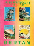 Bhutan 1969 3D Fishes Stamps, One Minisheet High Values  MNH Bhoutan - Bhutan