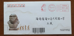 China 2020 Lantian Ape-Man Homo Erectus Fossil Relic Site Meter Franking Machine Commemorative PMK 1st Day Used On Cover - Archaeology