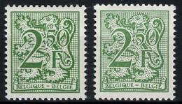 België 2019 + 2019a - Leeuw 5F Groen + Donkergroen Met Zware Raster - Vert + Vert Foncé Avec Grillage Imposé - Zeldzaam - Plaatfouten (Catalogus OCB)