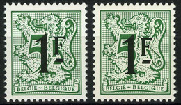 België 2050 - Heraldieke Leeuw - WIT Papier + DOF Papier - Papier BLANC + Papier TERNE - Curiosa
