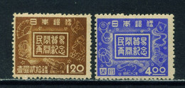 JAPAN  -  1947 Private Foreign Trade Set Hinged Mint - Ungebraucht
