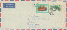 Tuvalu Air Mail Cover Sent To USA 28-6-1979 Topic Stamps FISH - Tuvalu