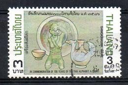 THAÏLANDE. N°1040 Oblitéré De 1983. Poteries Sanghalok. - Archéologie