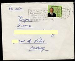 Maroc - Enveloppe De 1974 Depuis Rabat - Par Avion - Marruecos (1956-...)