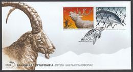 "Greece 2021 Europa Cept  ""Endangered National Wildlife"" FDC - FDC"