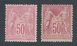 EC-143: FRANCE: Lot Avec N°98 NSG-104NSG - 1876-1898 Sage (Type II)