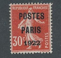 EC-147: FRANCE: Lot Avec Préo N°32 NSG - 1893-1947